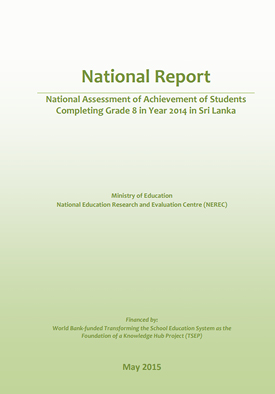 ministry-of-education-sri-lanka-publications-research-national-assessment-of-achievement-of-students-completing-grade8-in-year-2014