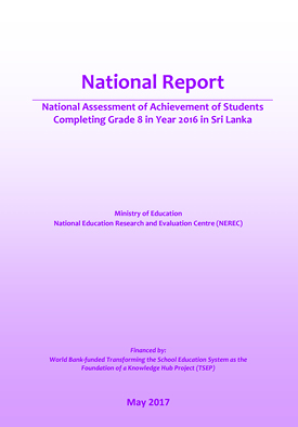 ministry-of-education-sri-lanka-publications-research-national-assessment-of-achievement-of-students-completing-grade8-in-year-2016