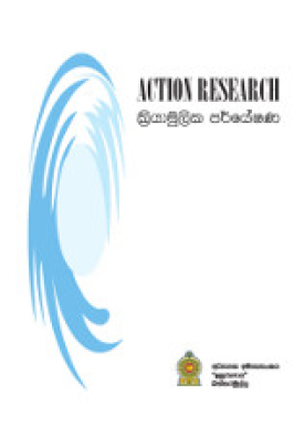 ministry-of-education-sri-lanka-publications-research-action-research