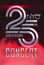 National-youth-orchestra-25th-anniversary-concert-image